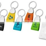 74102 PU Leather Metal Key Holder ( promotional gift, corporate gift, premium gift, souvenir )