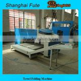 High speed bath towel folding machine for laudry shop