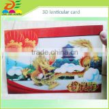 wholesale china factory 3d pictures natural animated christmas card