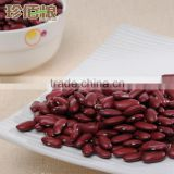 red kidney beans Chinese production