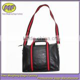 Women and Men Leather Shoulder Notebook PC 12.5 inch Laptop Bag DNB002