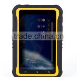 [CETC7]China 7 inch Rugged GPS/GLONASS Module Sub-Meter/Centimeter High-precision Positioning External Antenna Android Tablet PC