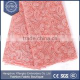 Reasonable Price African Net Lace Fabric For Birthday Party / Peach Color Beaded Lace Fabric