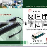 Square inductive proximity sensor for speed monitoring with 2m cable and plastic housing from China