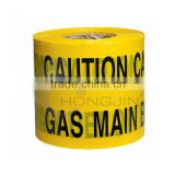 Security Protection Yellow Gas Main Caution Tape