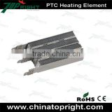 automotive electric ptc heater fan PTC heating element