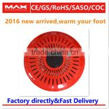 foot massager radiator heater with warmer