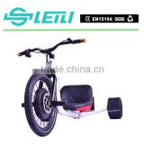 From original manufacture white big wheel trike , adult electric kart ,adult trike drift