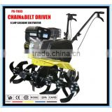 6.5HP Mini Gasoline Power Rotary Tiller Weeder Machine in India