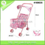 Promotion funny baby toys china wholesale stroller for dolls