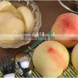 Canned white peach