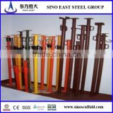 high quality adjustable steel props