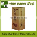 Eco-friendly Reticulation Package Kraft Paper for protect glass Wine Bottle and Cup and Ceramics