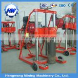 High Quality Concrete Core Drilling Machine/Pavement Coring Drilling Machine For Concrete