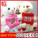 2014 hot selling valentine baby photo frame toy photo frame love