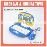 Newly design funny children laptop for kid education gift