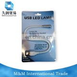 USB Night Foladble Book light