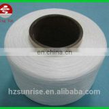 spandex yarn 560D factory direct sale