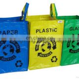 PP woven garbage classification bag with green material