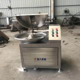 Machine 200 Liter For Sausage Meat Cutting Machine Chopper Cutter Machine