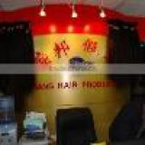 Yiwu Shengbang Hair Products Factory