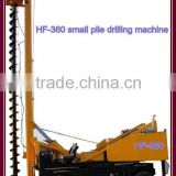 Most popular piling rig ,Three-walking ways, HF-360 Auger concrete hole drilling machine