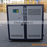 25009kal/h refrigerating capacity water cooled chiller for Industrial                                                                         Quality Choice