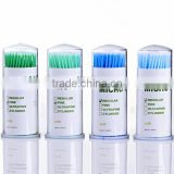 Dental Supply Colored Ultra Fine / Fine / Regular / Cylinder Type Disposable Bendable Micro Brushes / Micro Applicators