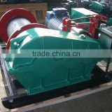 Slow Speed Crane Electric Winch From China