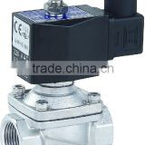 ZW-J SERIES LOW POWER GAS, SOLENOID VALVE G3/8''~G2''