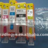 CISS continuous ink system for canon PGI 525/CLI526 ip 4850 DIY Continuous Ink Supply System