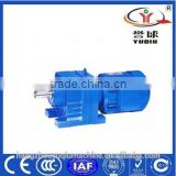 R series helical gear ac motor speed reducer for mixer