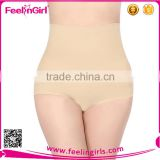 Wholesale Nude High Waist Thigh And Hips Butt Shapers                                                                         Quality Choice