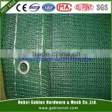 HDPE Green UV Treated Resistant Sun Shade Net(Professional factory Quality)