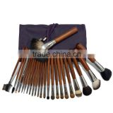 24pcs brown wooden handle cosmetic tool kit/makeup brush set wholesale/china manufacturer/make up tool bag products china