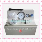 HY-PQ400 double spring injector and nozzle tester rate of oil pressure and air pressure is 50:1