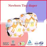 2016 happy flute hihg quality cute bamboo charcoal inner newborn cloth diaper
