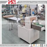 HG full automatic custard cake complete packing machine
