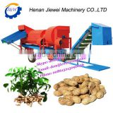 Peanut Picking Machine|Low Price Groundnut Harvest|Dry and Wet type Peanut Picker
