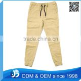 Casual Mens Baggy Trousers Pants