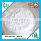 Cross-linking agent,Initiator,Vulcanizing Agent,Oxidizing Agent ,Benzoyl Peroxide Purity:98%.99%.