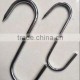 High quality stainless steel bulk S hook for hanging