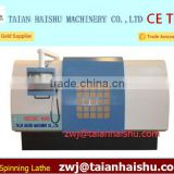 hottest sale HSCNC800 CNC metal spinning lathes machine for pizza pans