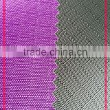 100% polyester ripstop dobby oxford fabric for horse rug in Hangzhou