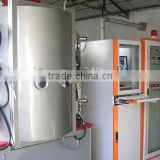 tools industry (drill bits, carbide cutters, broaches, shaving heads) coating machine/ coating equipment/ system/line/plant
