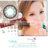korean cosmetic barbie eyes 3 tone natural color contact lenses