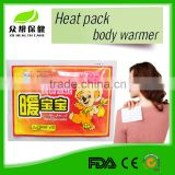 Powerful supplier trusted factory health care products body warmer heat patch low price high quality OEM