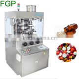 automatic vitamin C effervescent tablets machine/effervescent tablets press machine