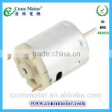 China manufacture top sell electric motor in cnc or machine tool