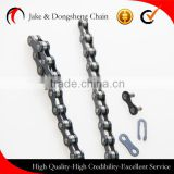 "Taiwan/Formaosa gear shifting/speed change bicycle/bike chain 408 1/2""*3/32"""
